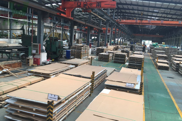 stainless-steel-coil-sheet- Factory - Warehouse_0009