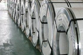 Bobina de acero inoxidable laminado en frío (0.2 mm-8 mm)