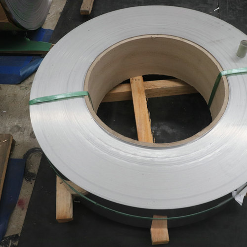 Precision Stainless Steel Strip Price